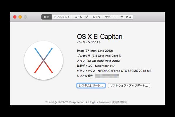 OS X El Capitan10114 003
